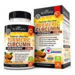 ขมิ้นชัน Turmeric Curcumin with Bioperine 1500mg ราคา
