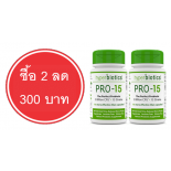2 กระปุก PRO-15 Best Probiotic Supplement
